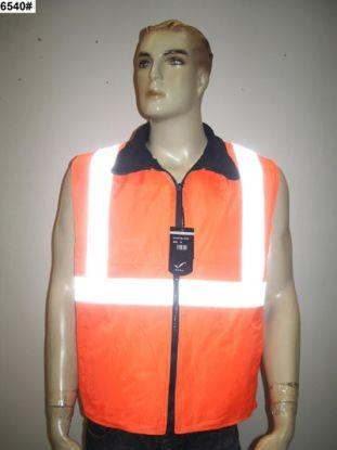 WorkVest(TapeReflection)