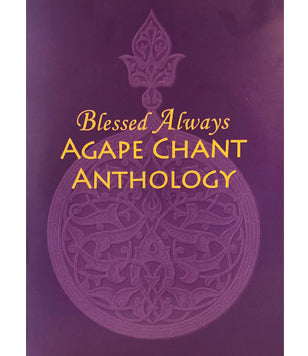 Blessed Always Chant Anthology Set - CD & DVD
