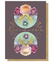 Greeting Card - Heart Mirror