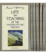 Life and Teachings of the Masters of the Far East - 6 Volume Set (Softcover)