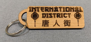 Keychain - International District