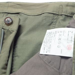 CDG homme khaki carpenter trousers <Br>  Size Small