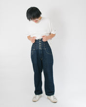 Load image into Gallery viewer, ganryu multi waist pants <Br> size medium