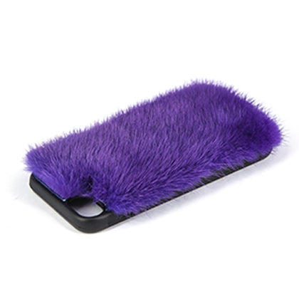 iPhone cover 6/7/7s Violet