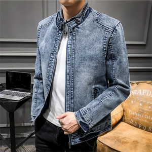 Stylish Pure Color Retro Long-Sleeved Denim Jacket