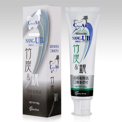 NANO BAMBOO CHARCOAL WHITENING TOOTHPASTE ×2