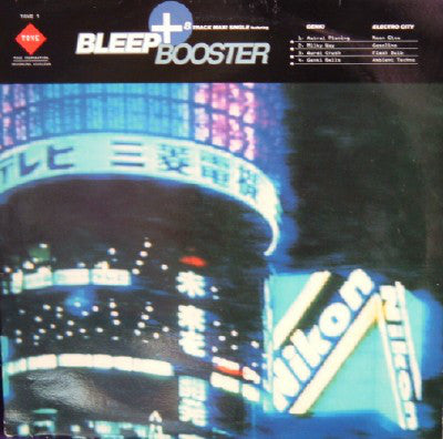 Bleep & Booster - 8 Track Maxi Single Featuring Genki & Electro City