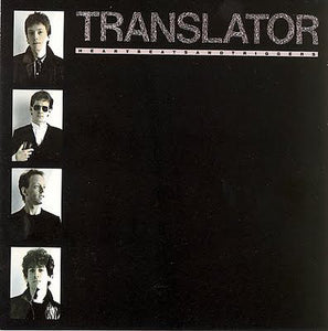 Translator - Heartbeats And Triggers