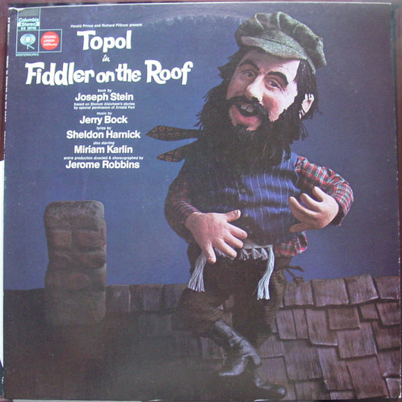 Topol - Fiddler On The Roof