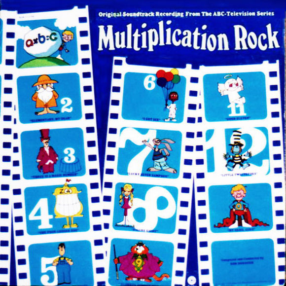 Bob Dorough - Multiplication Rock