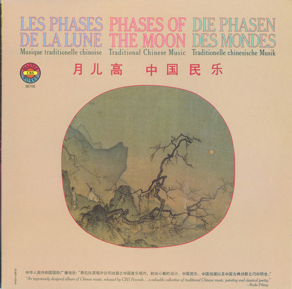 Various - Phases Of The Moon