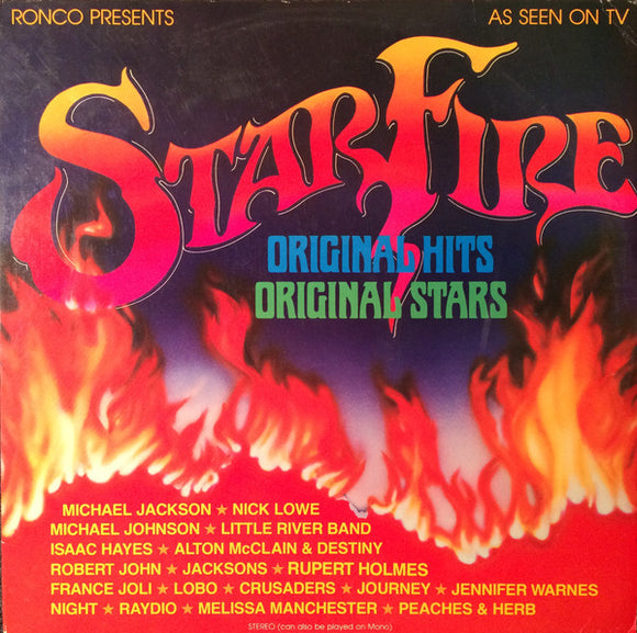 Various Artists - Star Fire