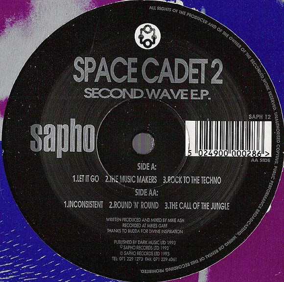 Space Cadet - Second Wave E.P.