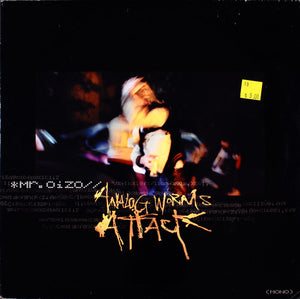 Mr. Oizo - Analog Worms Attack