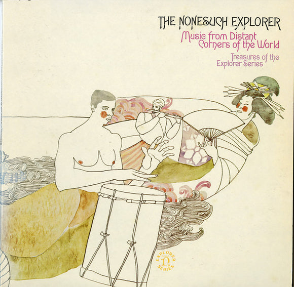 Various - The Nonesuch Explorer