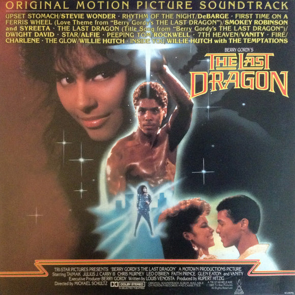 Various - Berry Gordy's The Last Dragon