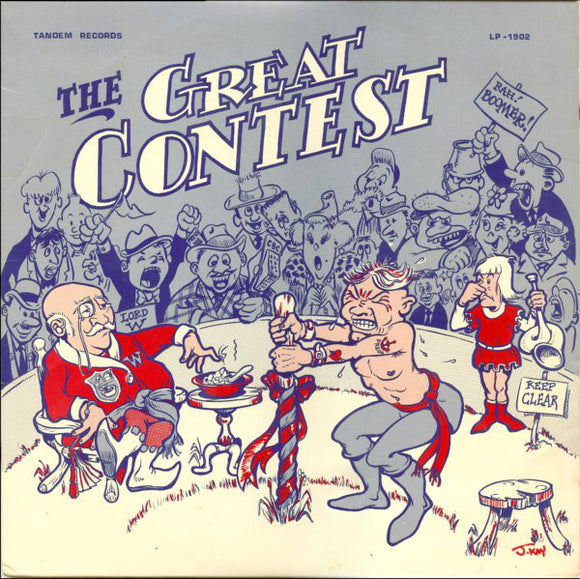 Unknown Artist - The Great Contest
