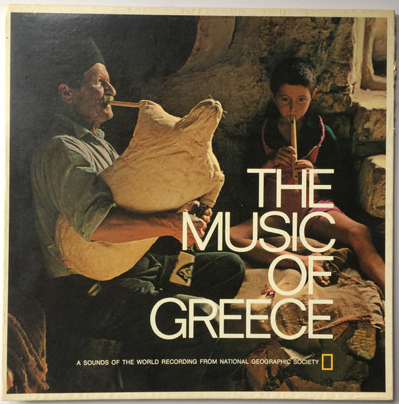 Various - The Music Of Greece
