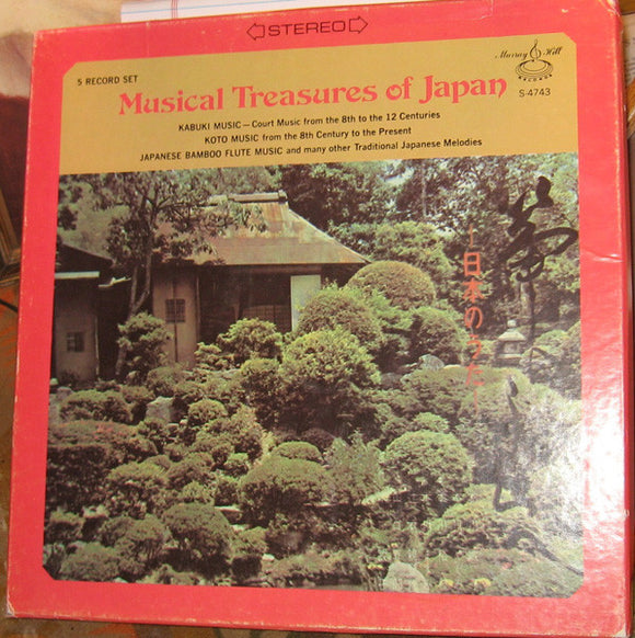 Various - Musical Treasures Of Japan