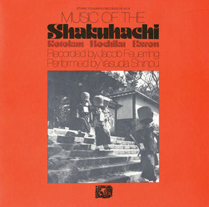Yasuda Shinpu - Music Of The Shakuhachi