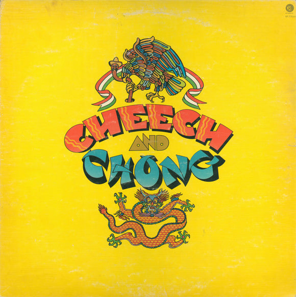 Cheech & Chong - Cheech And Chong