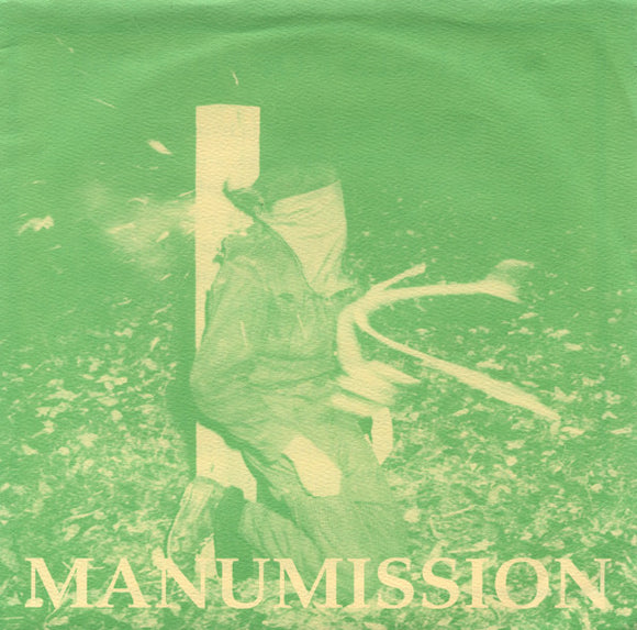 Manumission - Binary Lung