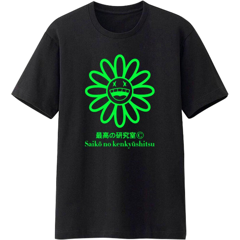 Big Logo Tee (Black/Green)