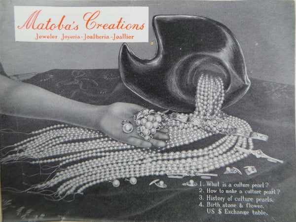 Vintage 1950s MATOBA'S CREATIONS & Company Tokyo Japan Cultured Pearls Jeweler
