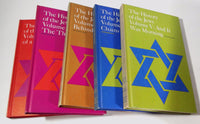 1965 1st ED 5 Volume Box W-Slipcase Set HISTORY OF THE JEWS Poul Borchsenius
