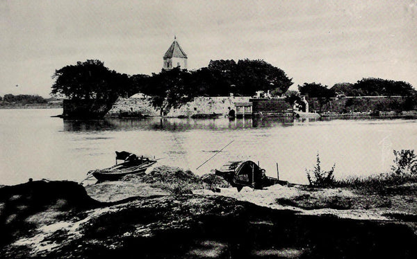 1901 Shamien Shamian Island Fort View Across Canal China Photogravure Photograph