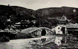 1901 Pootoo Island Bridge China Photogravure Photograph