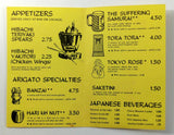 1970's LOUNGE & BAR Menu ARIGATO Japanese Restaurant Rochester Buffalo New York
