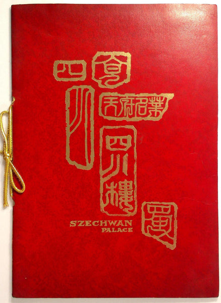 1980's Large Vintage Menu SCECHWAN PALACE Chinese RESTAURANT Los Angeles CA