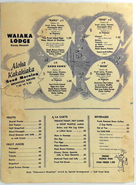 1960's Original Vintage Breakfast Menu WAIAKA LODGE Kona Hawaii