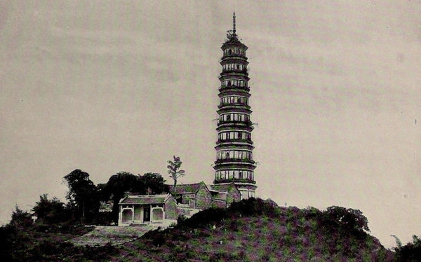 1901 Good Luck Pagoda Near Canton China Photogravure Photograph