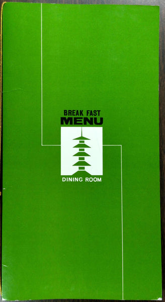 Vintage Original Breakfast Menu KYOTO INTERNATIONAL HOTEL Japan