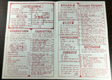 1980's Original Huge Menu FAT FRIDAY'S PUB & CAFE Fontana California