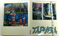 1971 TAPYBA Lithuanian Painters Paintings Art Book