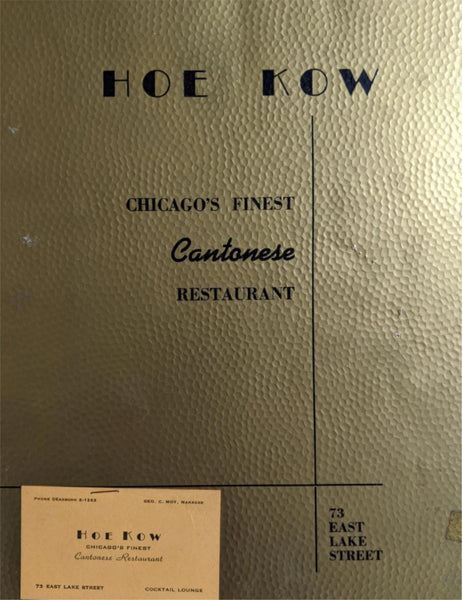 1950's Hoe Kow Chinese Cantonese Restaurant Chicago Illinois Steak Dinner $2.50