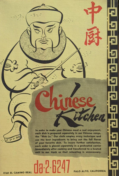 1950's Chinese Kitchen Restaurant Palo Alto California Vintage Menu