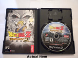 Dragon Ball Z Budokai 2 inside of case.