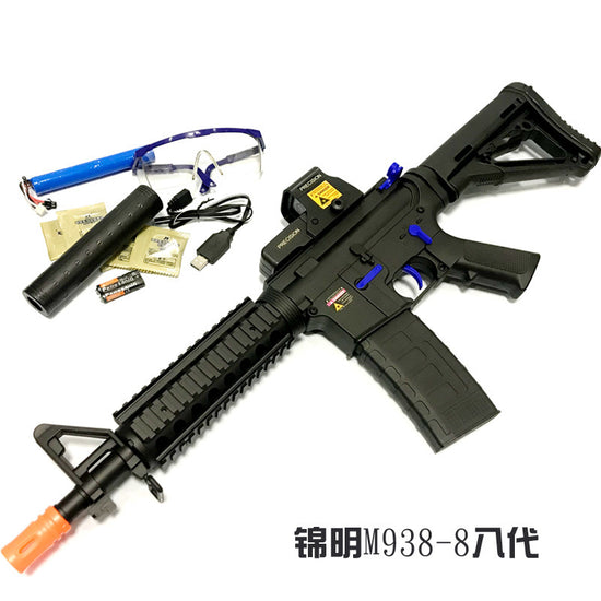 JM Toy Gun 8th Gen M4A1 Magazine Fed 7mm Gel Ball Blaster