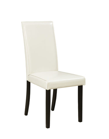 Shop Ashley Furniture Kimonte Dining Uph Side Chair Ivory at Mealey's Furniture