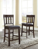 Shop Ashley Furniture Haddigan Dark Brown Upholstered Barstool at Mealey's Furniture