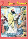 Guru Nanak, Indian Classic Comic