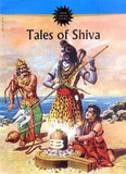 Tales of Shiva, Indian Classic Comic