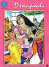 Draupadi, Indian Classic Comic