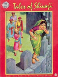 Tales of Shivaji, Indian Classic Comic
