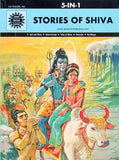 Stories of Shiva, Combined Volume