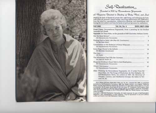 Fall 1983 Self-Realization magazine inside